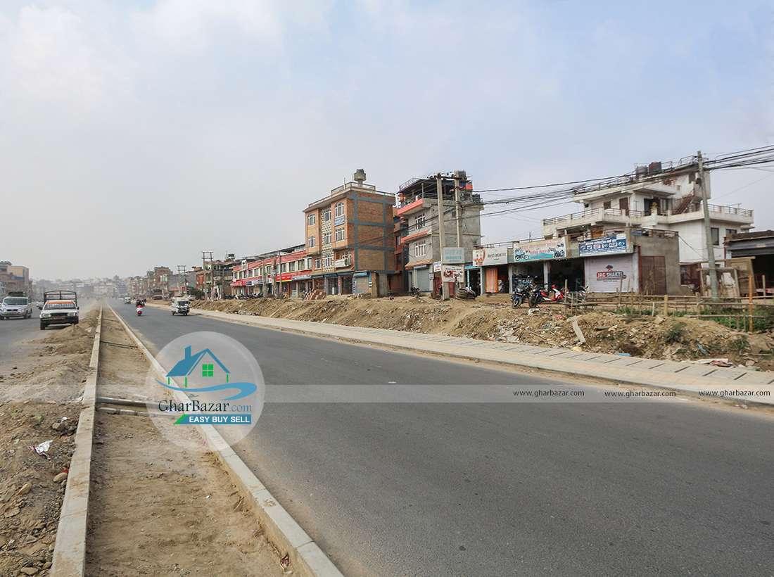 Land at Koteshwor