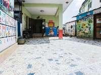House at Makalbari