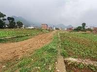 Land at Chandragiri