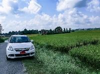 Land at Lumbini